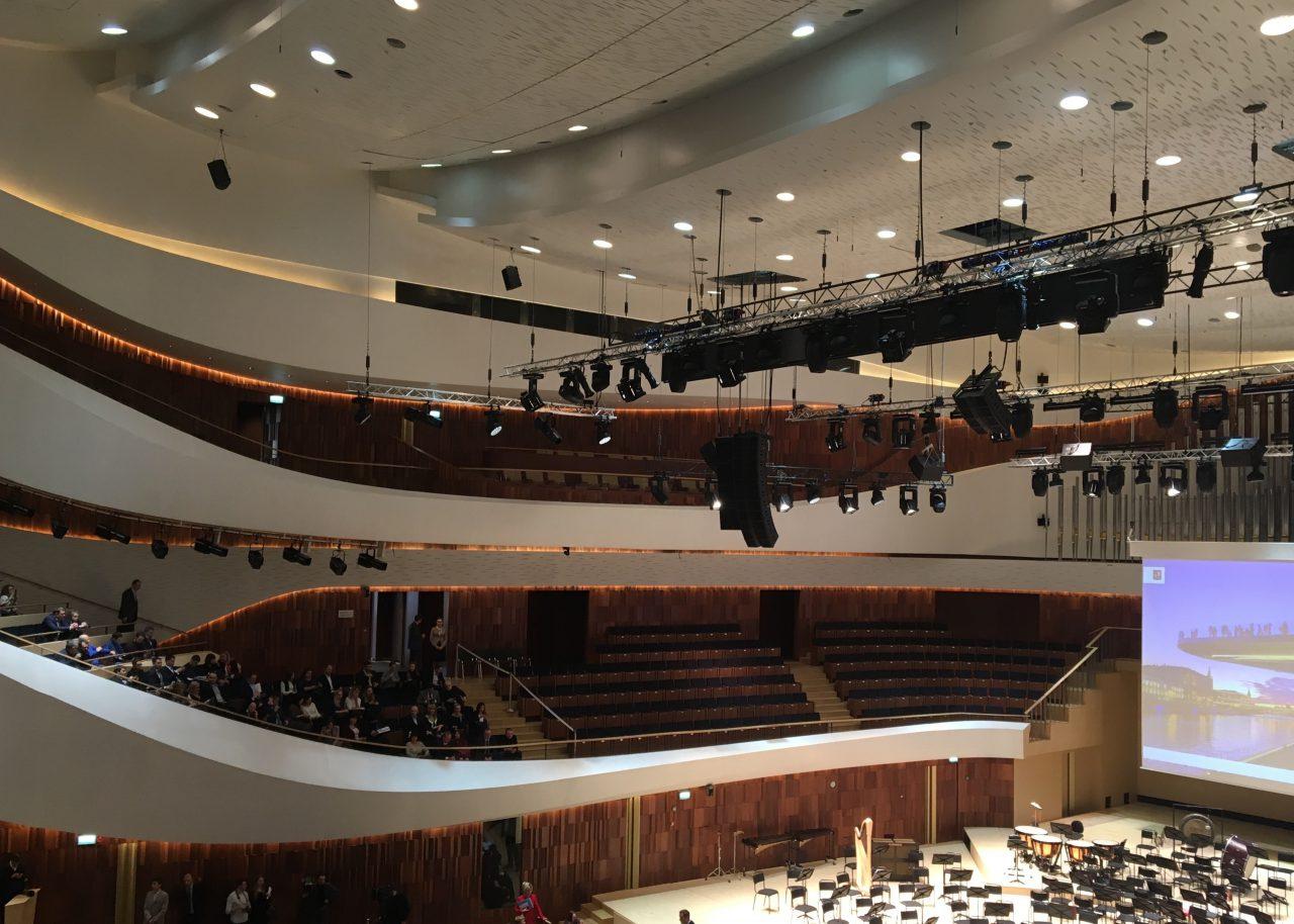 Концертный зал «Зарядье» стал культурным центром страны
