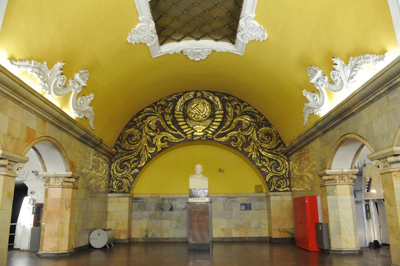 станция комсомольская картинки помещения под