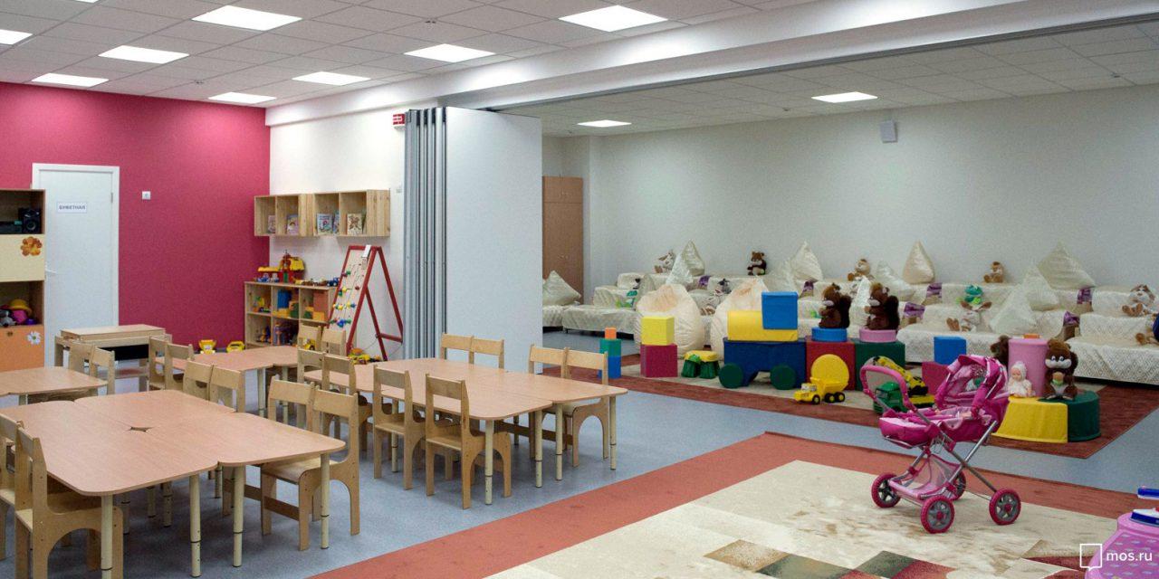 В районе Крюково откроют детский сад на 200 мест