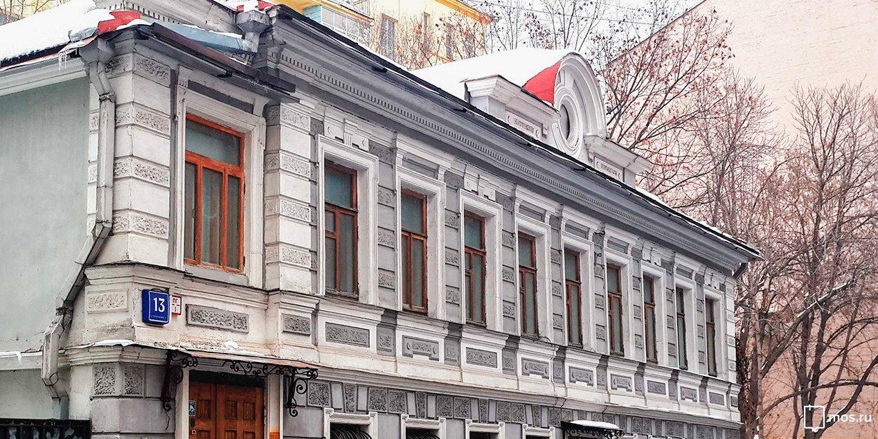 Жилой дом XIX века во Вспольном переулке признали памятником архитектуры