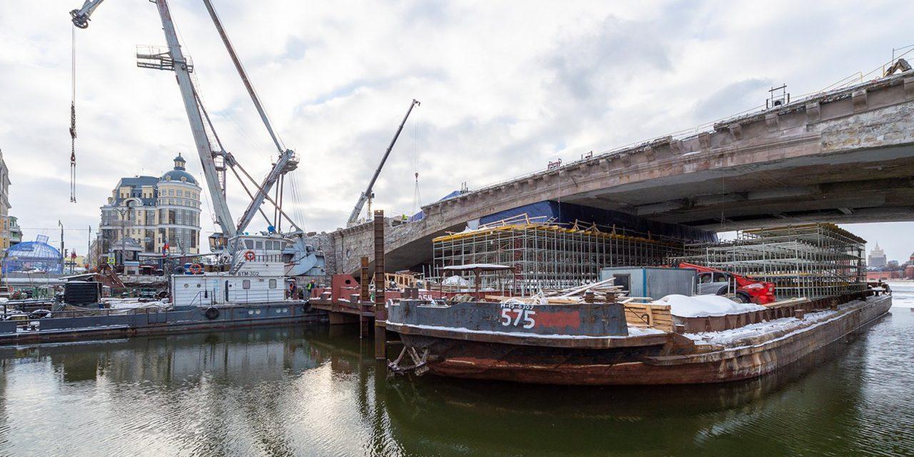 Первый этап капитального ремонта Большого Москворецкого моста завершится в мае
