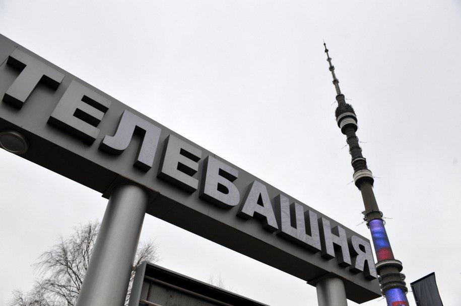 Останкинская телебашня погаснет на 60 минут в рамках акции «Час Земли»