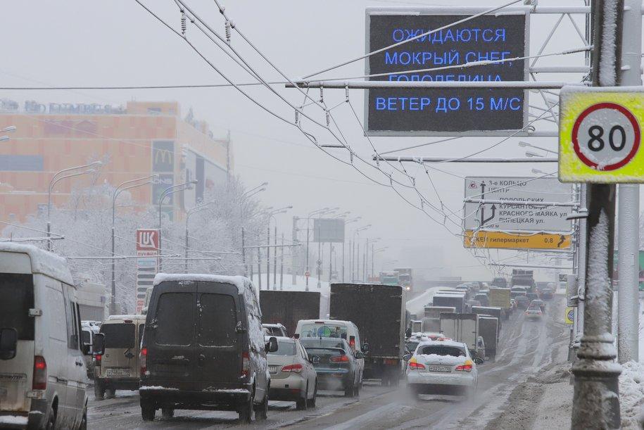Пик непогоды в Москве в пятницу придется на середину дня