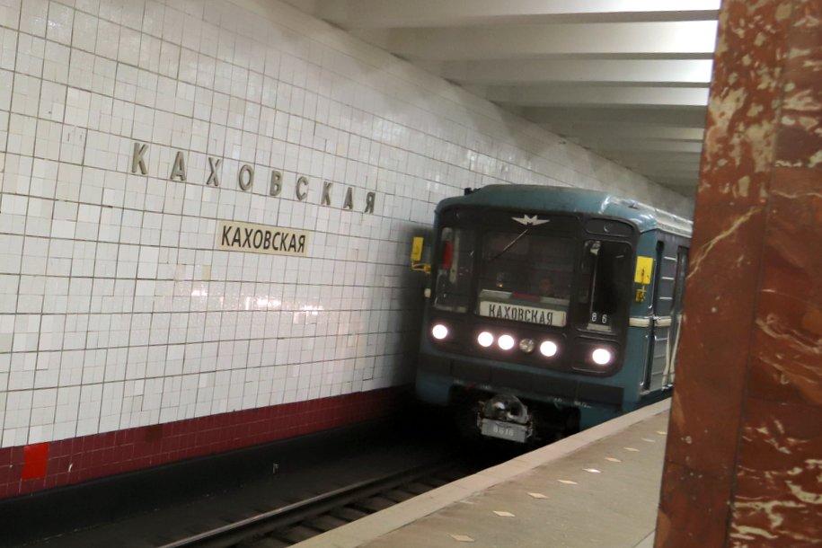 Станцию метро «Каховская» закрыли для реконструкции и включения в состав БКЛ