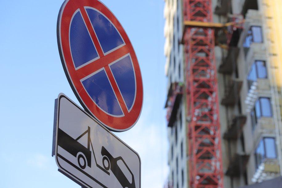 Ряд улиц в центре и на востоке Москвы перекроют с 30 марта по 6 апреля из-за строительства БКЛ метро