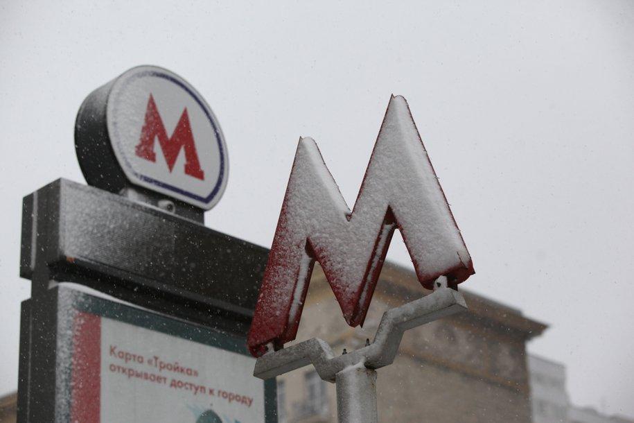 Южный вестибюль станции «Царицыно» изменит режим работы
