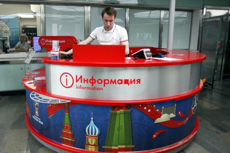 Cергей Собянин предложил пользователям «Активного гражданина» проголосовать за новые сервисы в метро