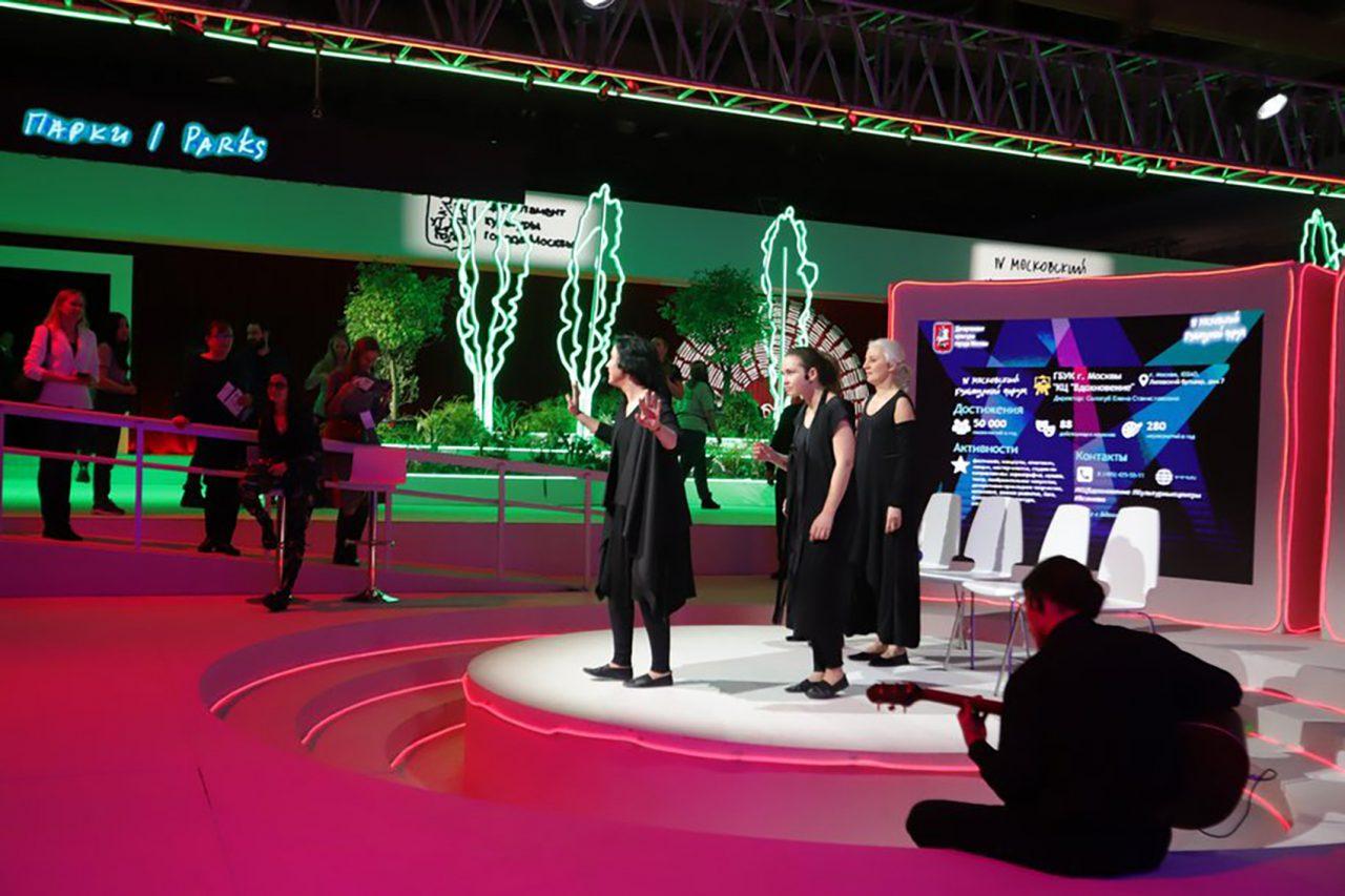 Более 5 тыс. человек уже зарегистрировались на мероприятия IV Московского культурного форума