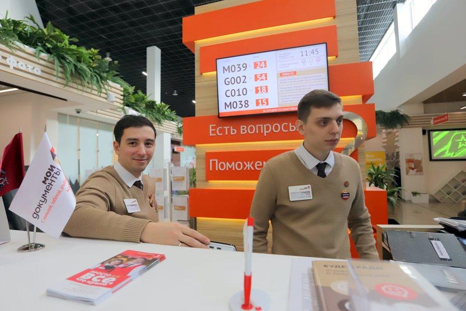 Более 60 тысяч регистрационных действий совершили москвичи во флагманских офисах «Мои документы»