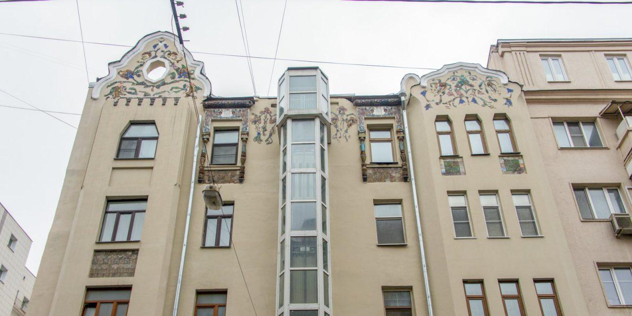 Дом с жар-птицами на Маяковской признали памятником архитектуры