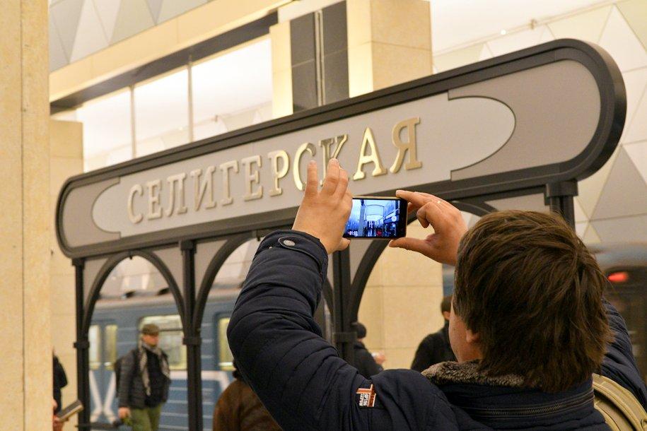 Новым участком Люблинско-Дмитровской линии метро воспользовались 19 миллионов пассажиров