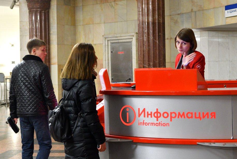 На станциях столичного метрополитена разместили 400 киноплакатов