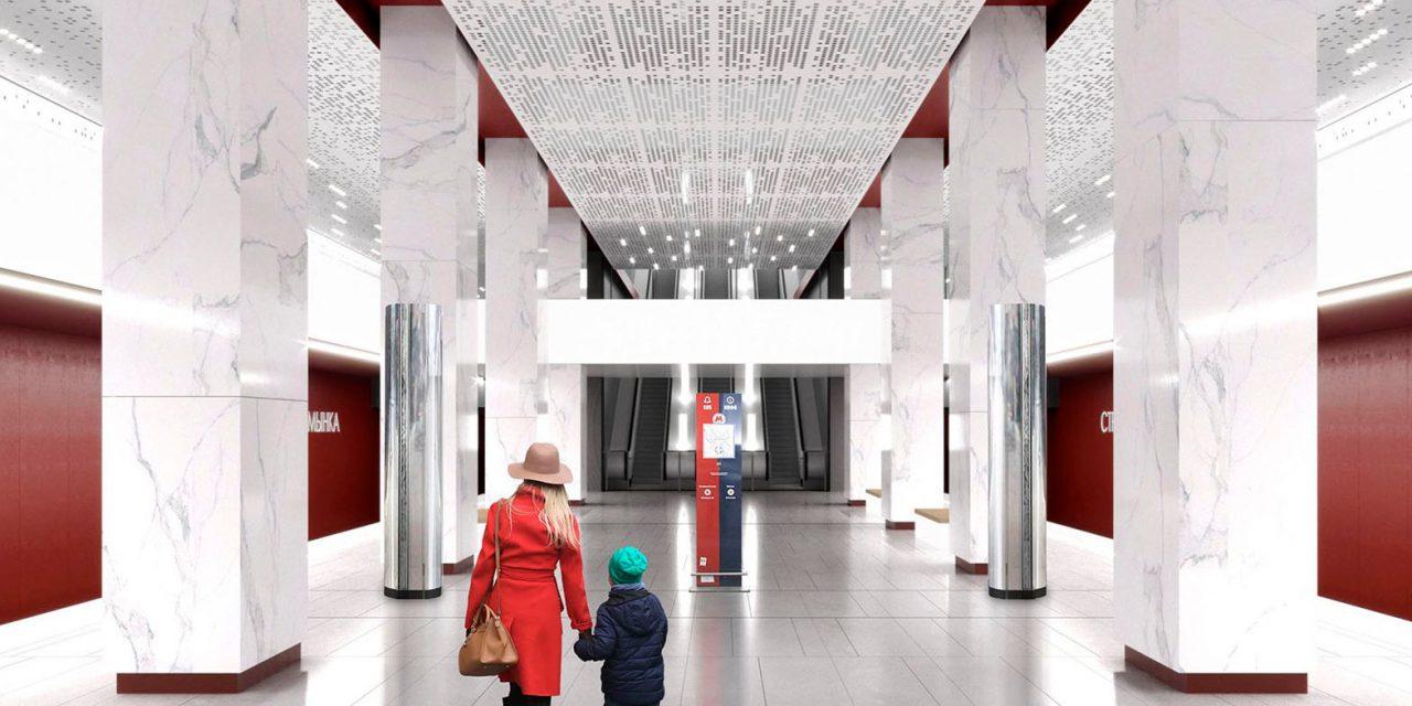 Станцию БКЛ «Стромынка» оформят в стиле хай-тек
