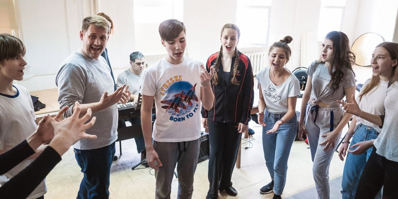 Бродвейские артисты дадут уроки актерского мастерства