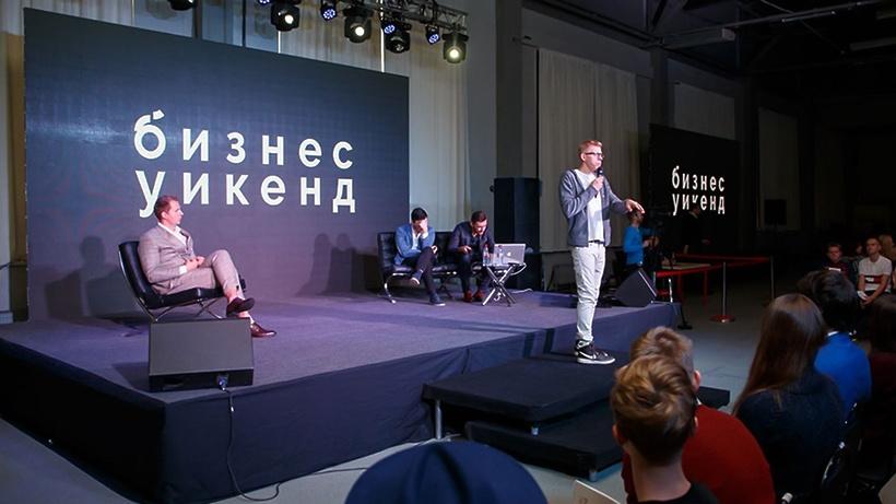 В Москве зарегистрировано более 350 тысяч индивидуальных предпринимателей
