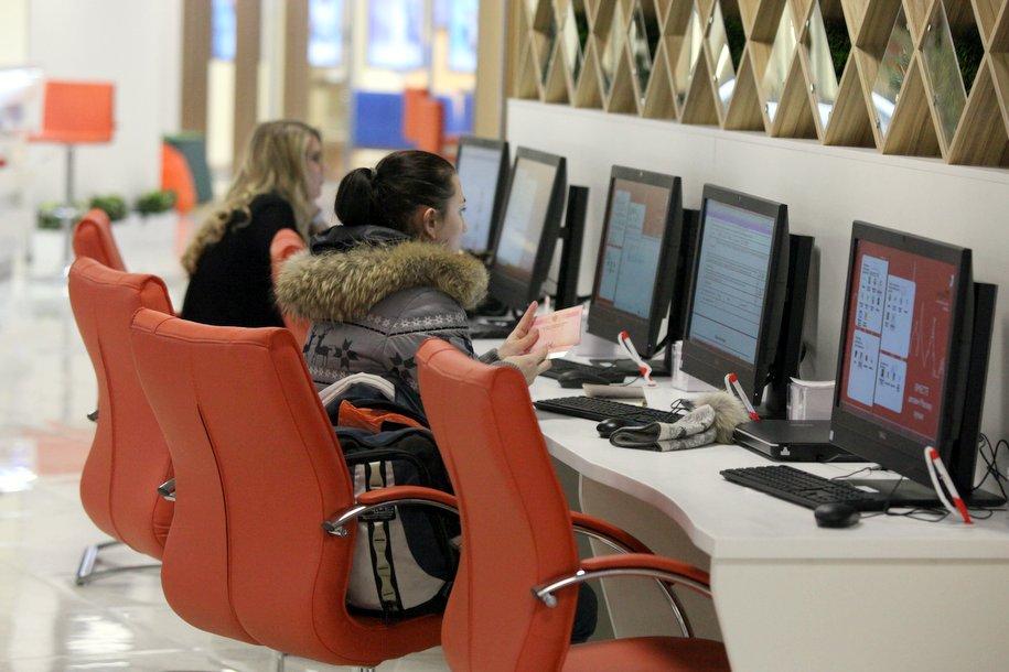 Многофункциональные центры «Мои документы» откроют на базе ТПУ