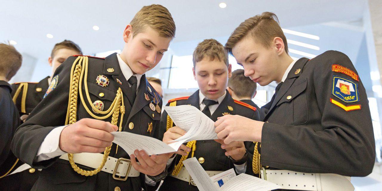 Соревнования кадет завершились в столице