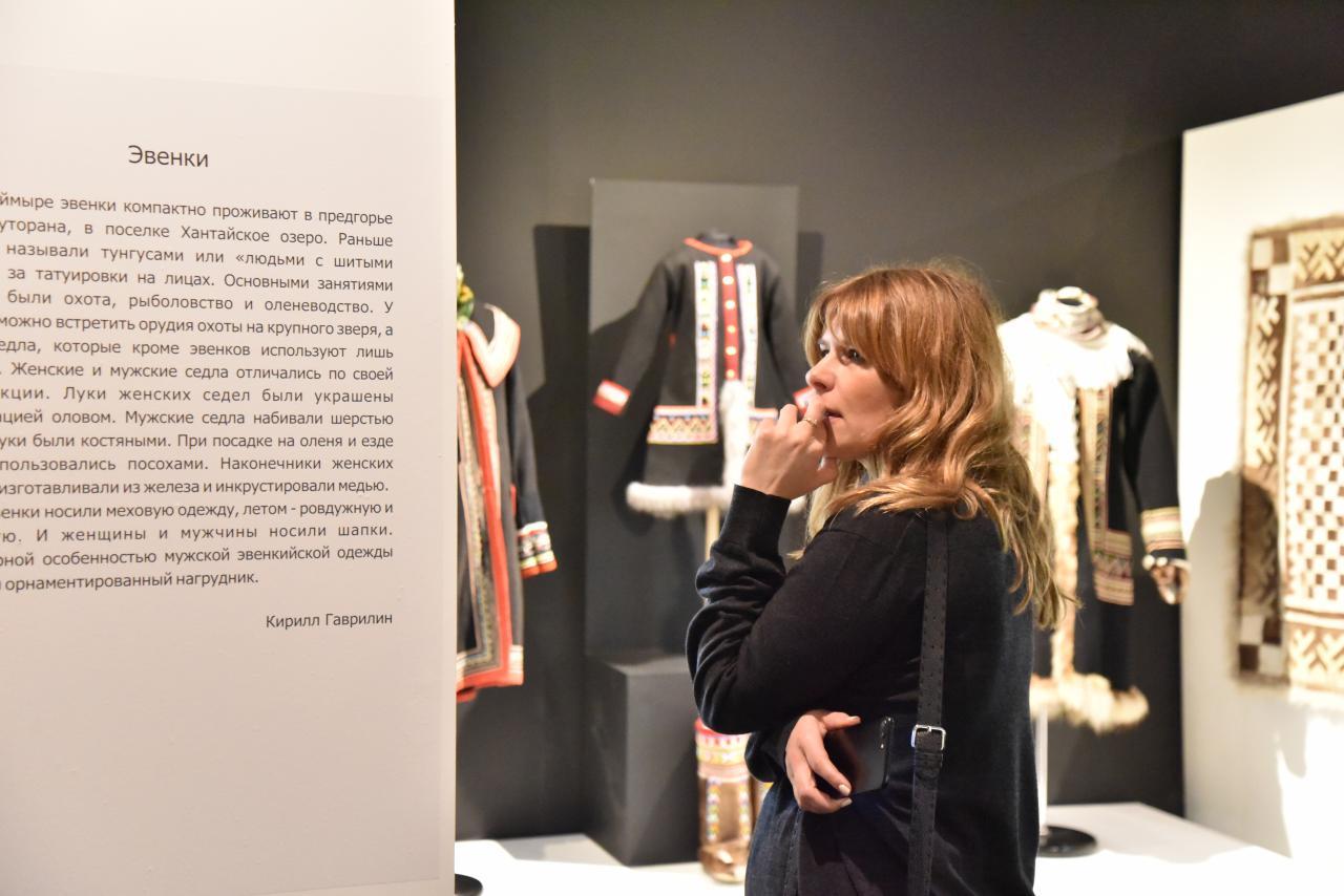 Во Всероссийском музее декоративного искусства открылась выставка «Таймыр. Гений места»
