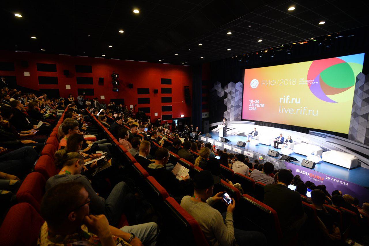 Российский интернет‑форум пройдет в Подмосковье