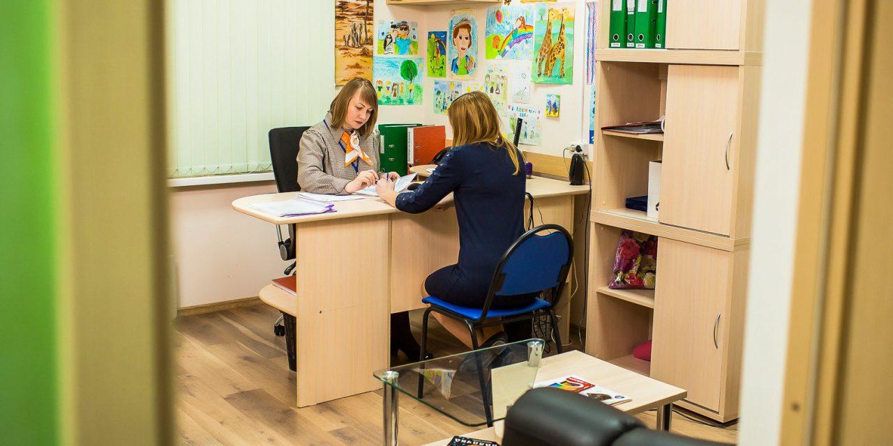 Кризисный центр помощи женщинам и детям отмечает пятилетие
