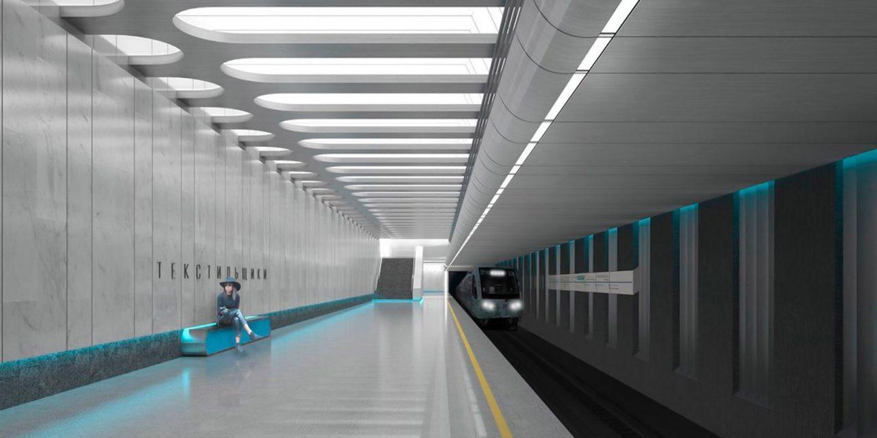 Утвержден дизайн-проект станции БКЛ «Текстильщики»