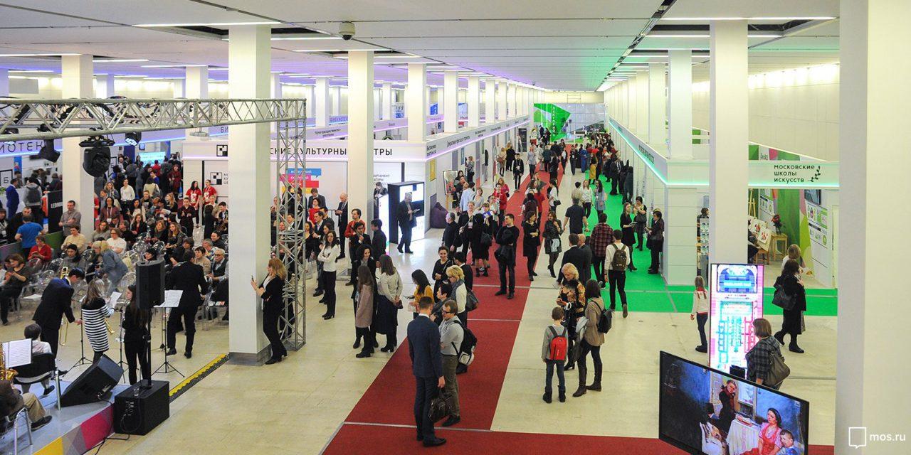 Московский культурный форум пройдет 22-25 марта