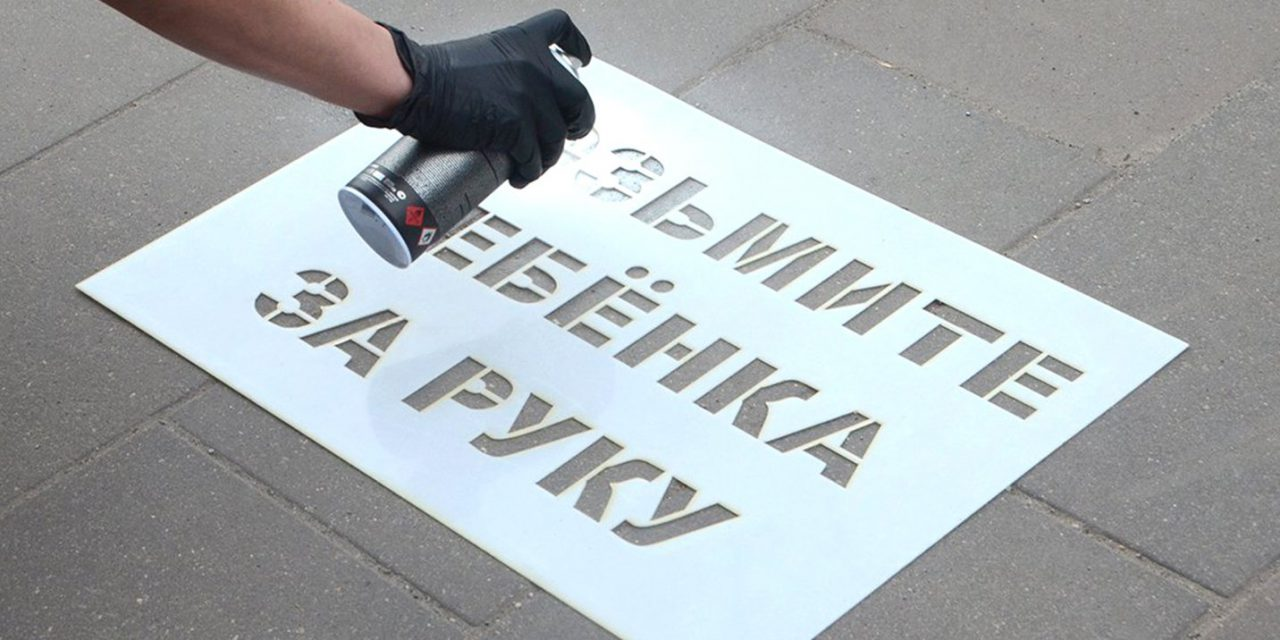 Весной предупреждающие надписи появятся на 46 нерегулируемых пешеходных переходах
