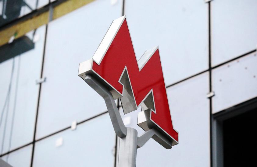 12 экипажей дорожного патруля будут помогать водителям в районе закрытых станций фиолетовой ветки