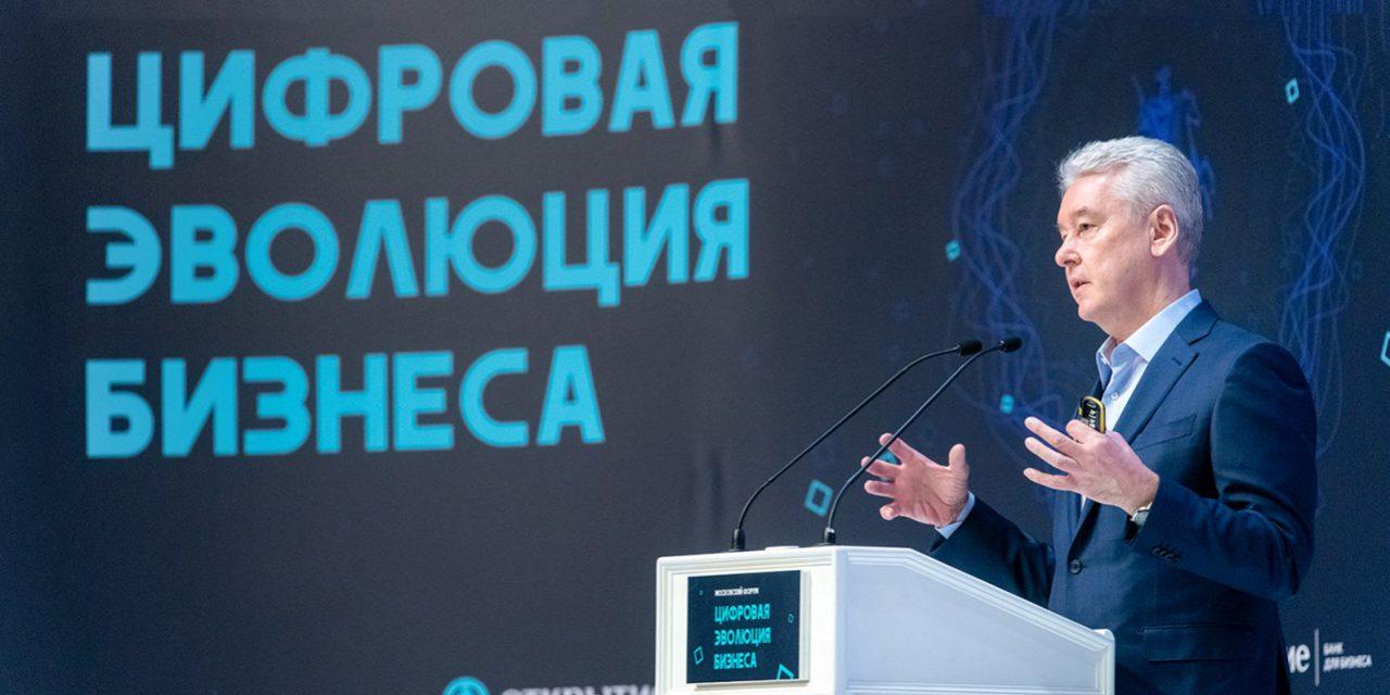 Электронные услуги для бизнеса — самые развитые в нашей стране — Собянин