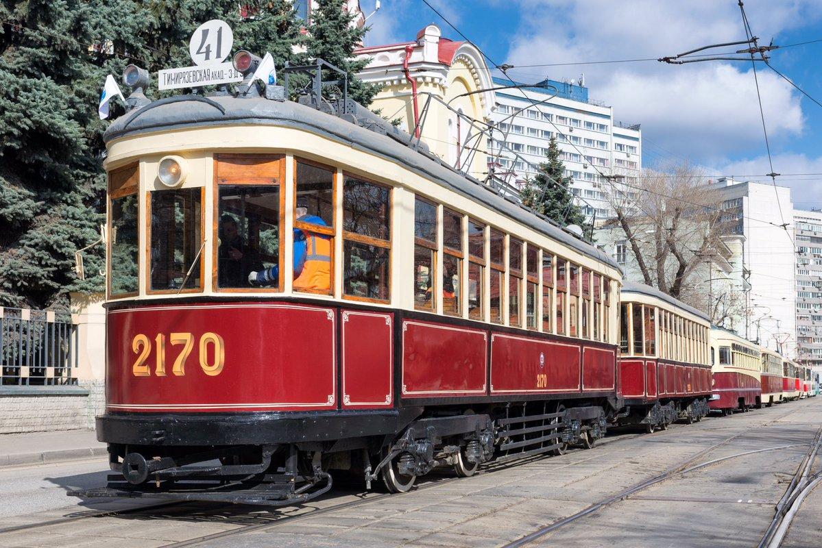 Мэр Москвы пригласил горожан на Парад трамваев