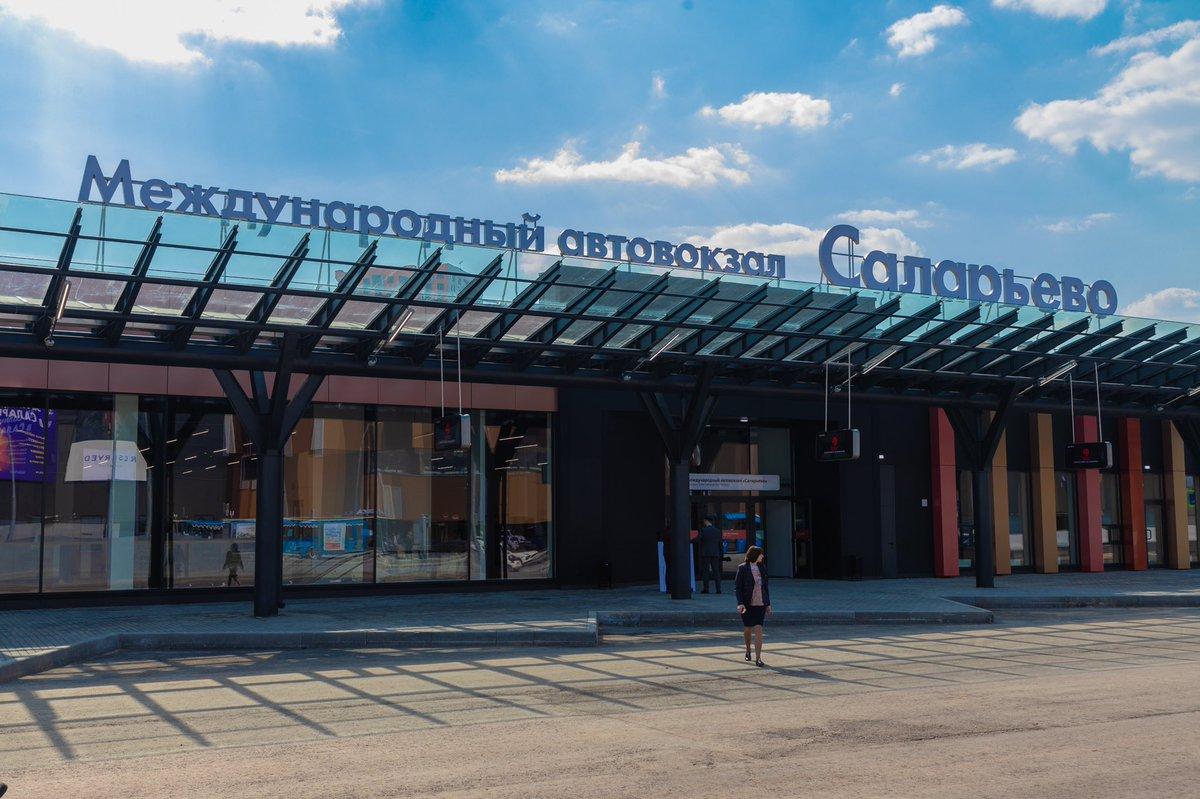 Автовокзал в составе ТПУ «Саларьево» планируют открыть осенью