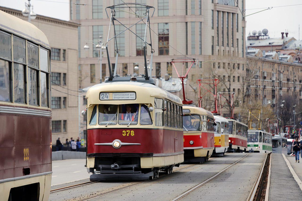 Сергей Собянин открыл парад трамваев на Шаболовке