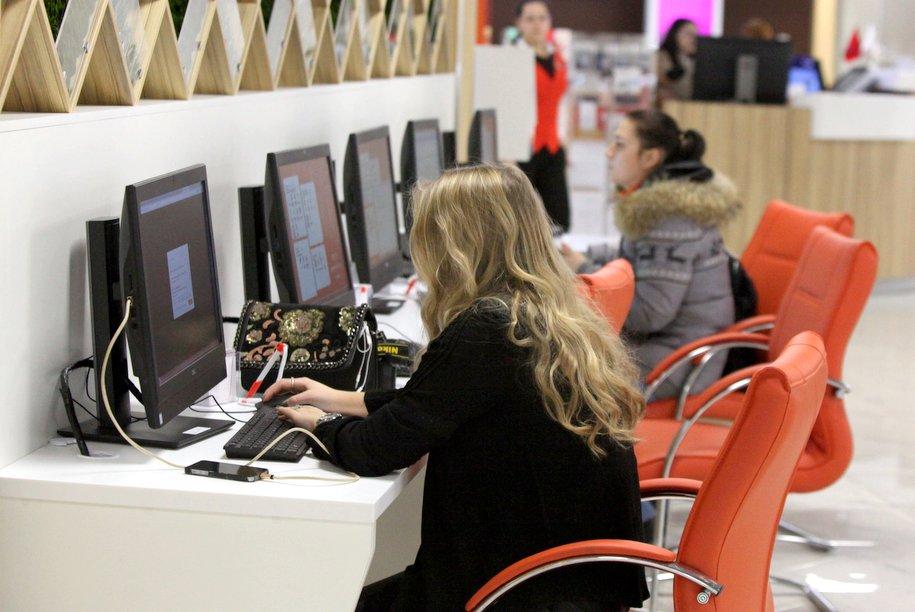 Мэр Москвы открыл флагманский центр «Моя работа» в Мещанском районе