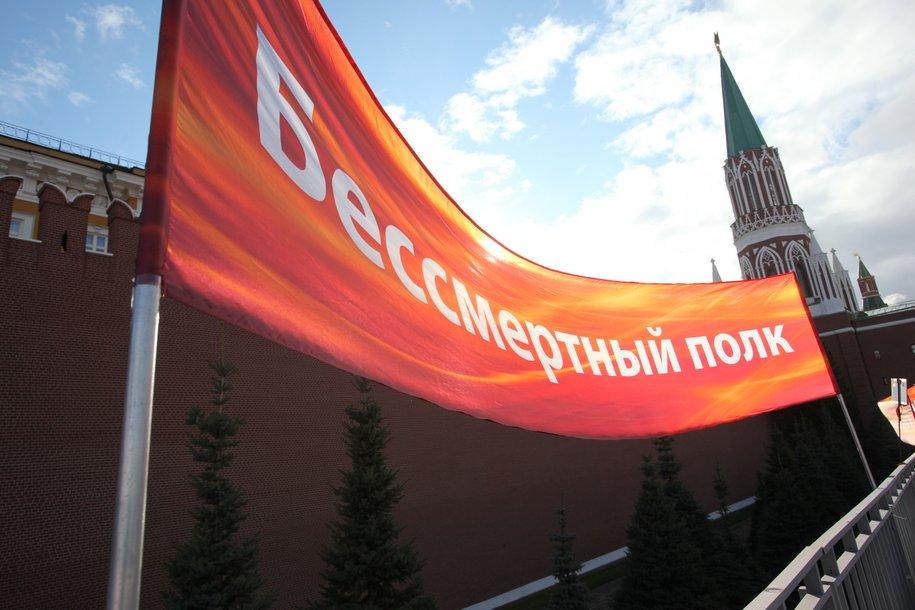Сергей Собянин пригласил москвичей принять участие в акции «Бессмертный полк»