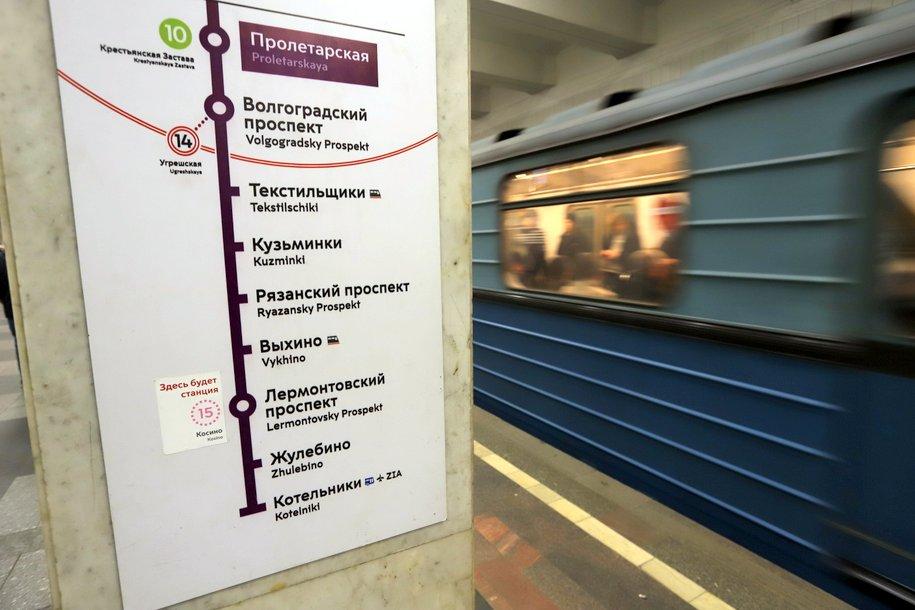 Московский метрополитен предупредил о начале вечернего часа пик в 16:30