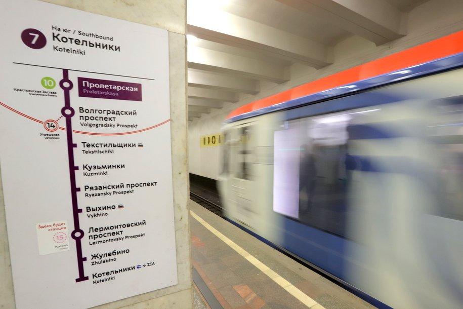 Закроется участок «фиолетовой» ветки метро