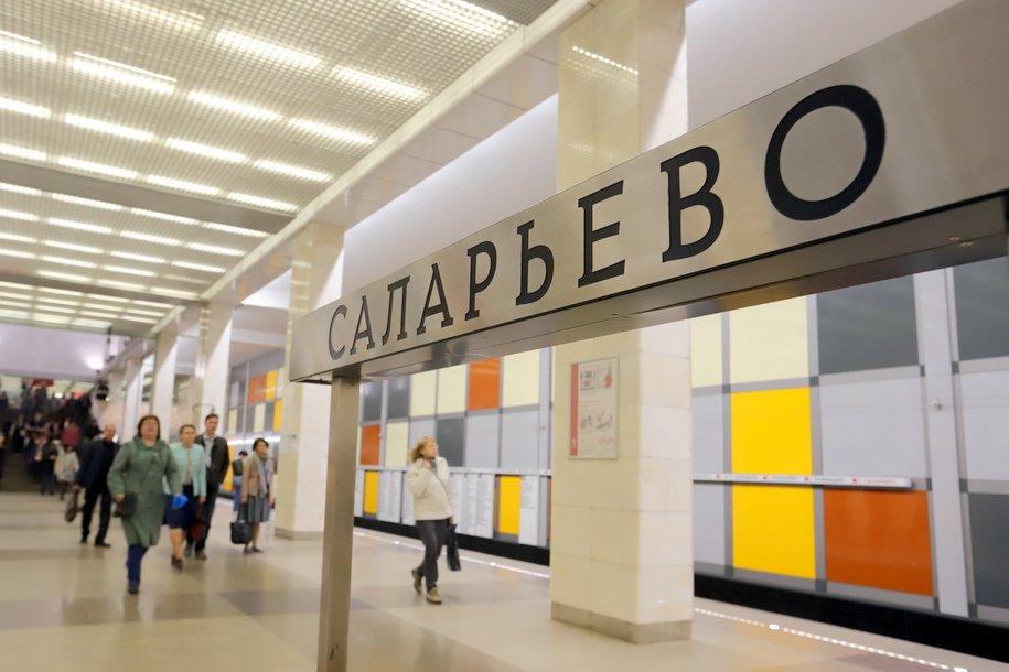 Cтанции «Румянцево» и «Саларьево» закроют 3 мая для продления ветки