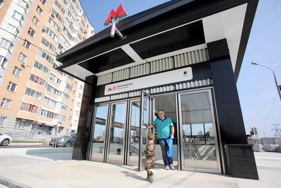 Территорию около станции метро «Лухмановская» планируют благоустроить