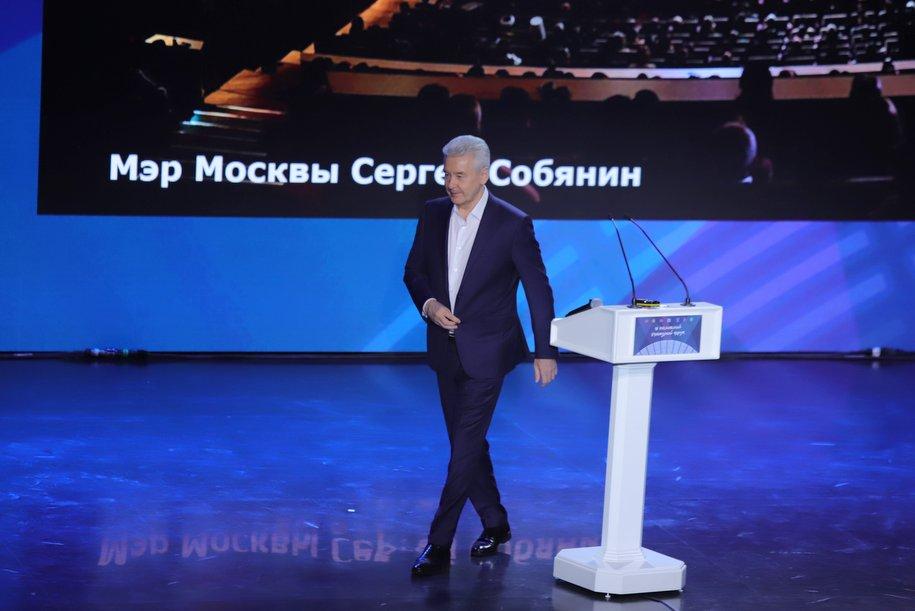 Мэр Москвы пригласил горожан на Московскую неделю предпринимательства