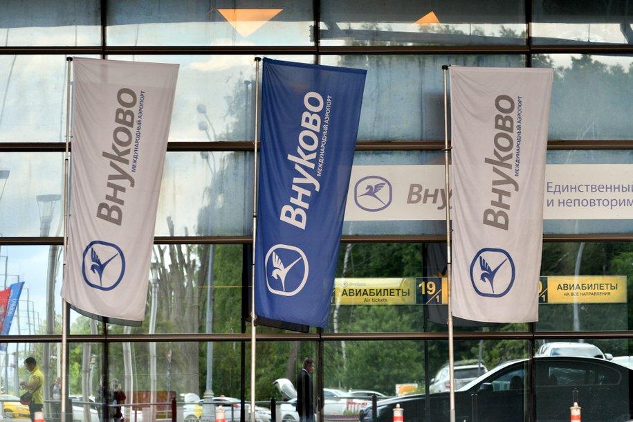 Столичные аэропорты обрели новые имена