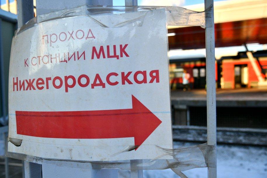 Станцию МЦК «Нижегородская» открыли для бесплатного прохода пассажиров в утренний час пик