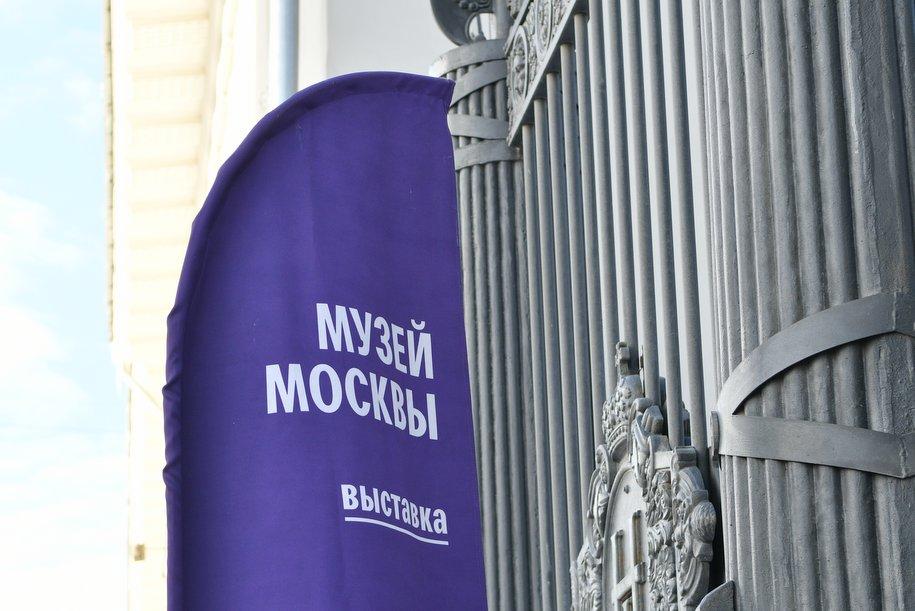 «Московская музейная неделя» начнется в столице 15 апреля — Собянин