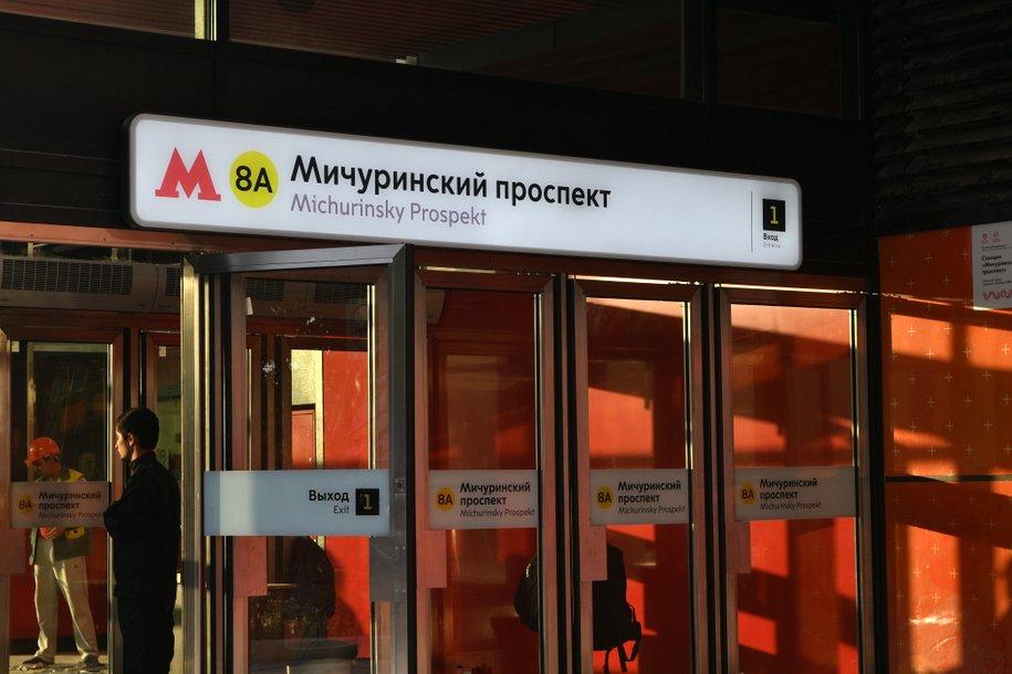 На станциях метро до конца лета снимут вторые стеклянные двери