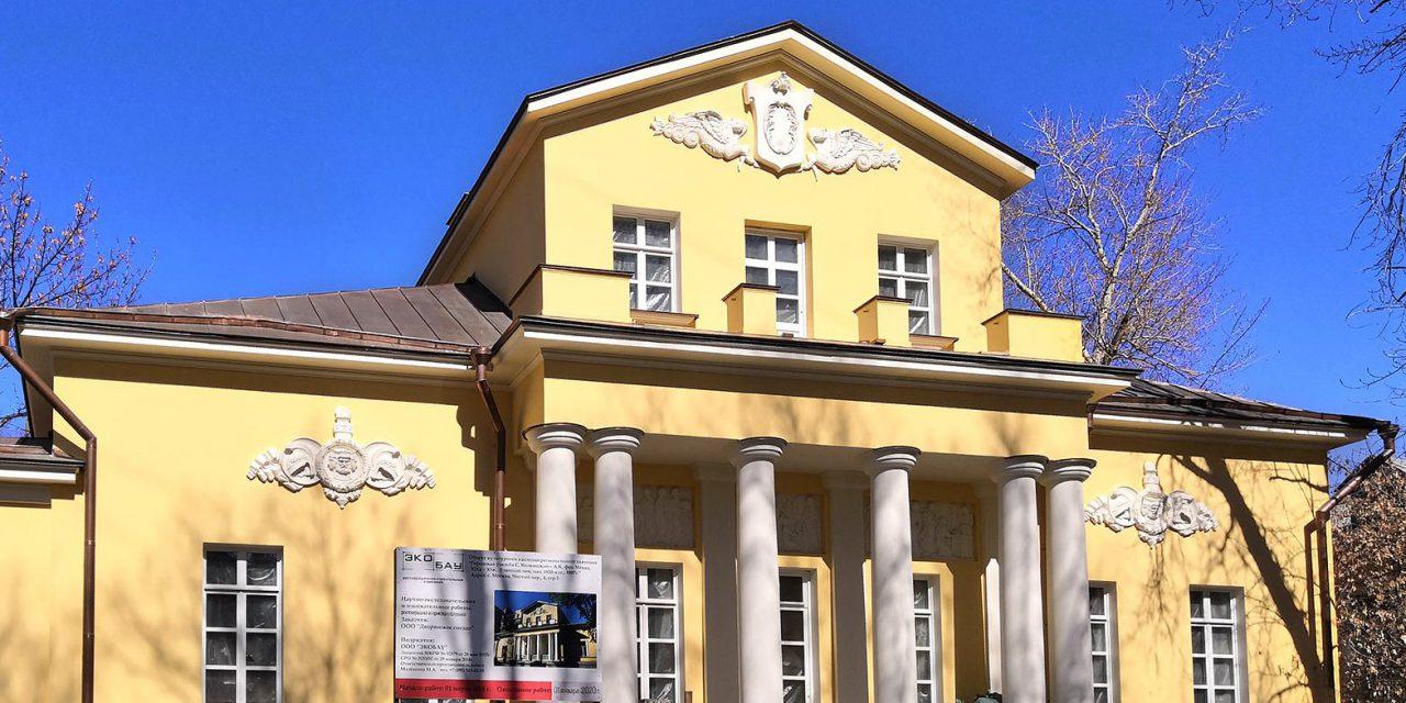Реставрация особняка XIX века в Чистом переулке завершится до конца года