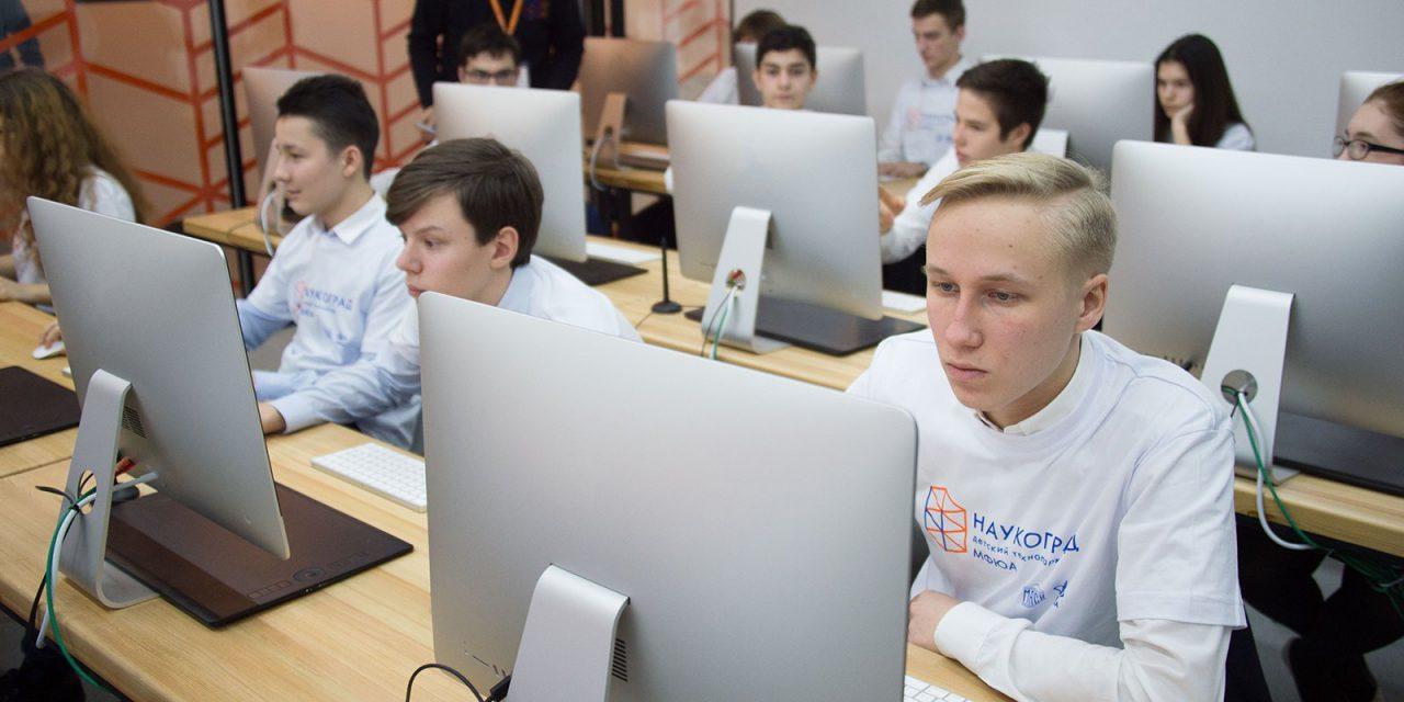 Cергей Собянин пригласил москвичей на неделю космонавтики в детские технопарки столицы