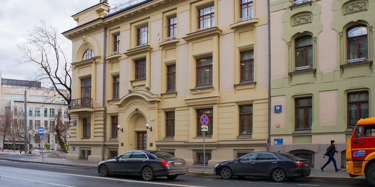 Завершена реставрация фасадов бывшего доходного дома чаеторговца Василия Грязнова