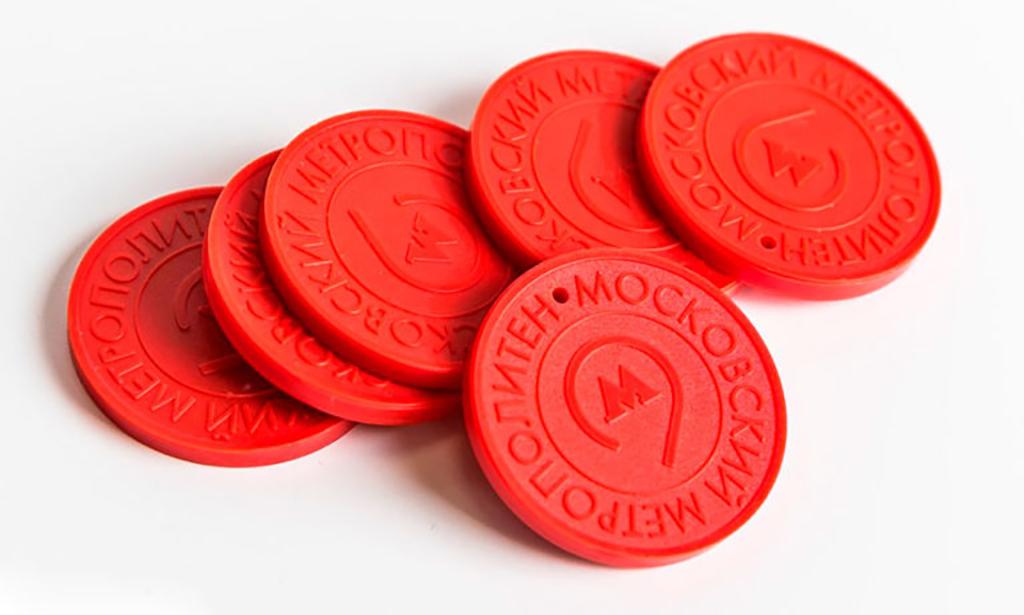 Московский метрополитен выпустил жетоны для оплаты проезда