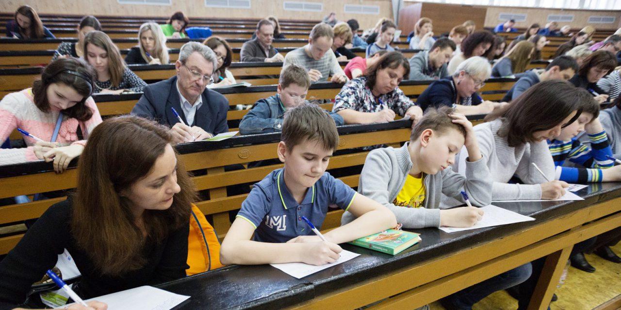 Более 20 тыс. москвичей напишут «Тотальный диктант» 13 апреля