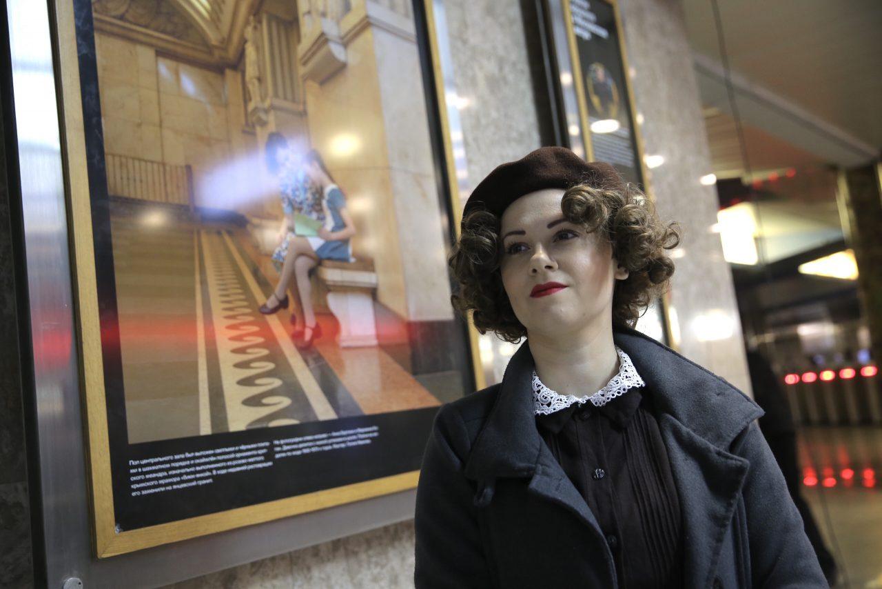 В метро открылась новая экспозиция с уникальными образами 1930-1950-х годов