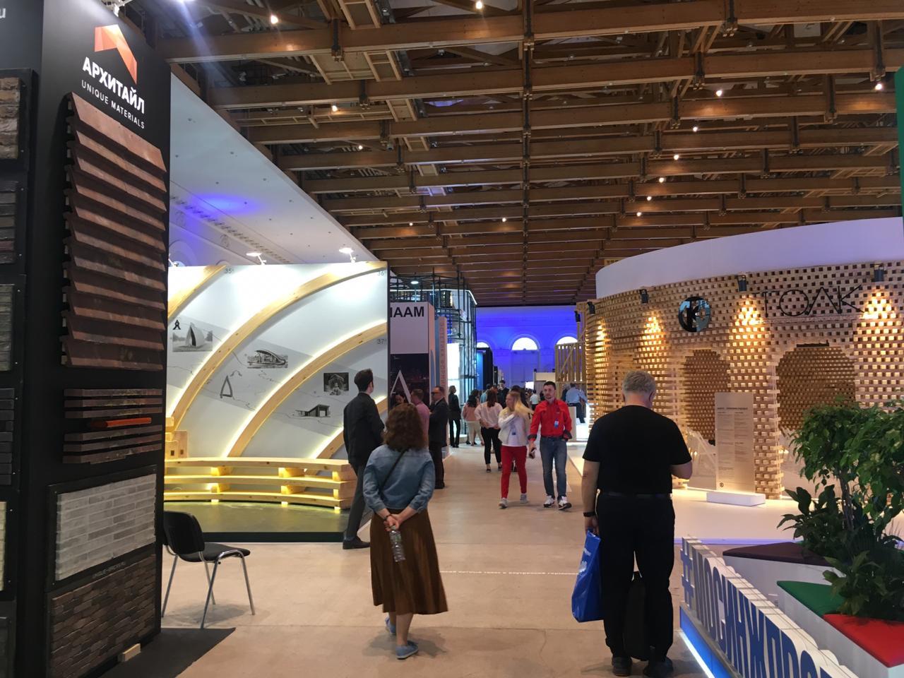 Международная выставка «АРХ МОСКВА» открылась в «Манеже»